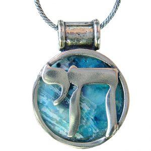 Jødisk halskæde med Chai Hai symbol vedhæng